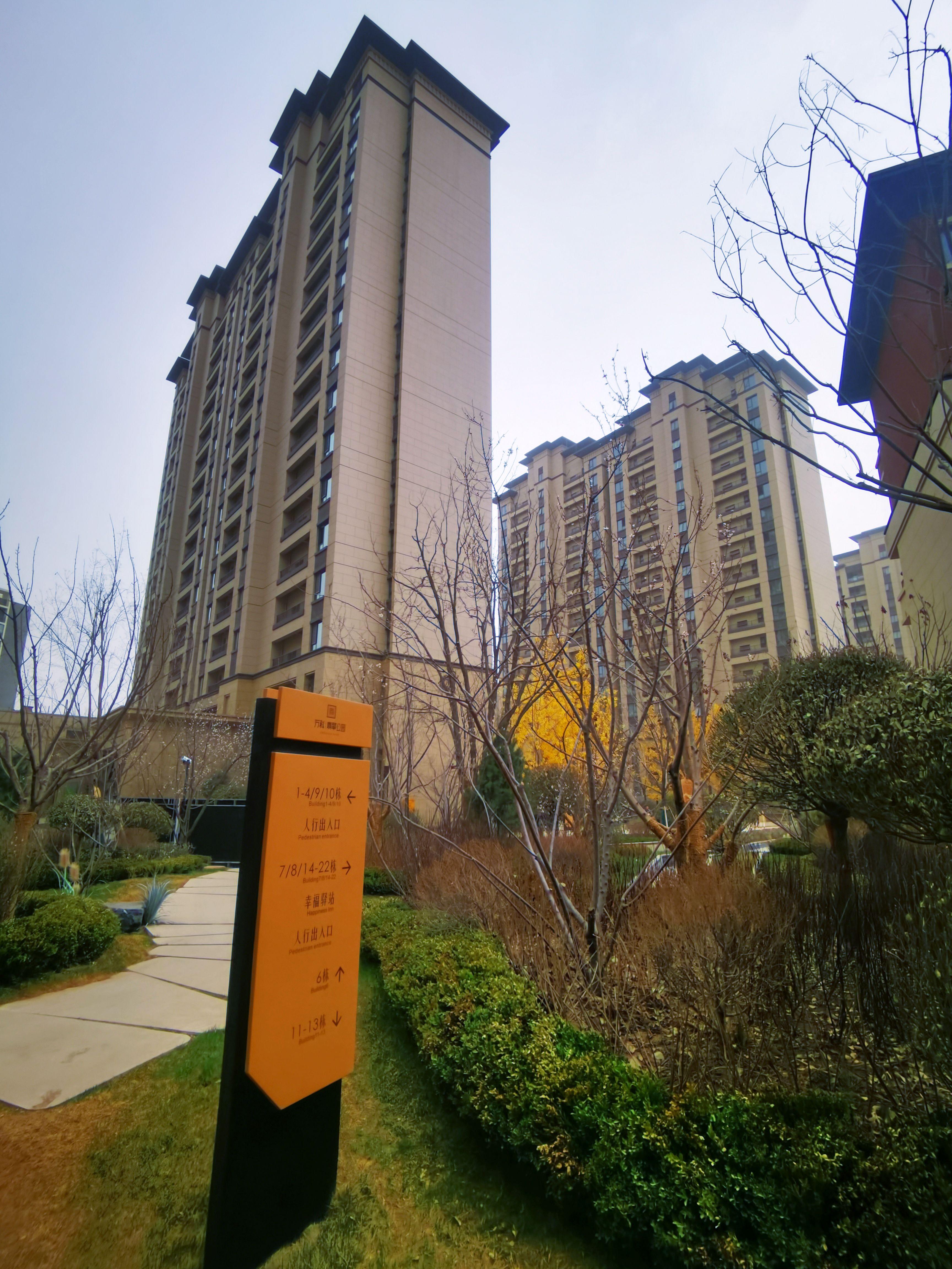 万科·翡翠华雁花园