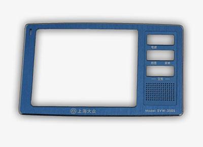 GPS外壳9