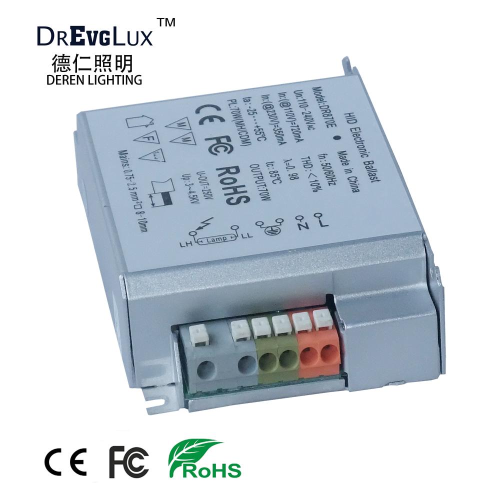 50W Electronic Ballast
