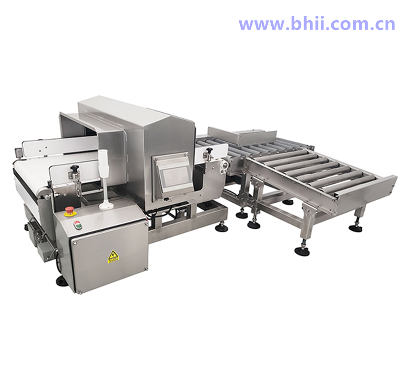 S Series Conveyor Metal Detector for Large Packages