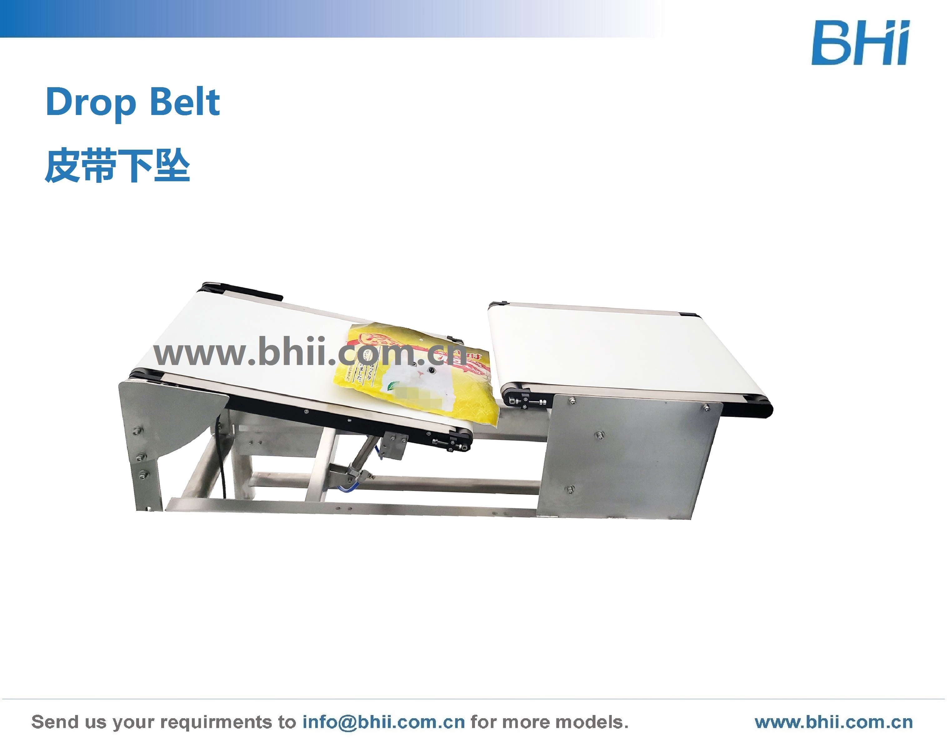 Drop Belt