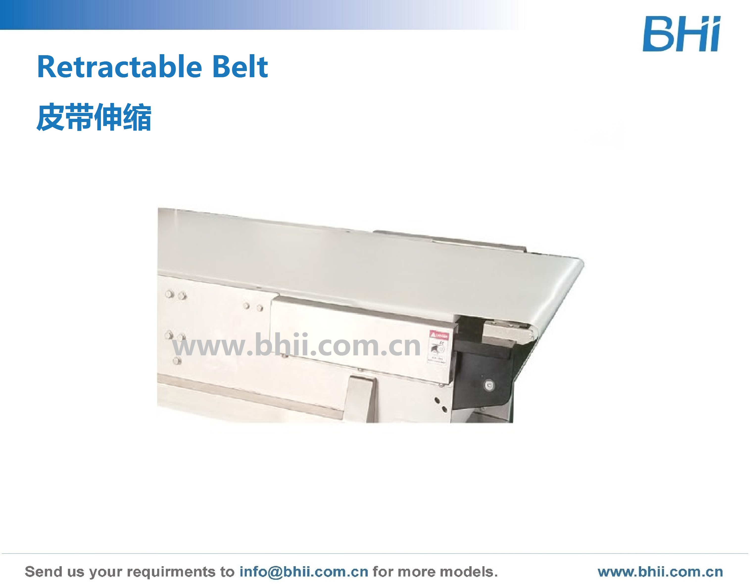 Retractable Belt
