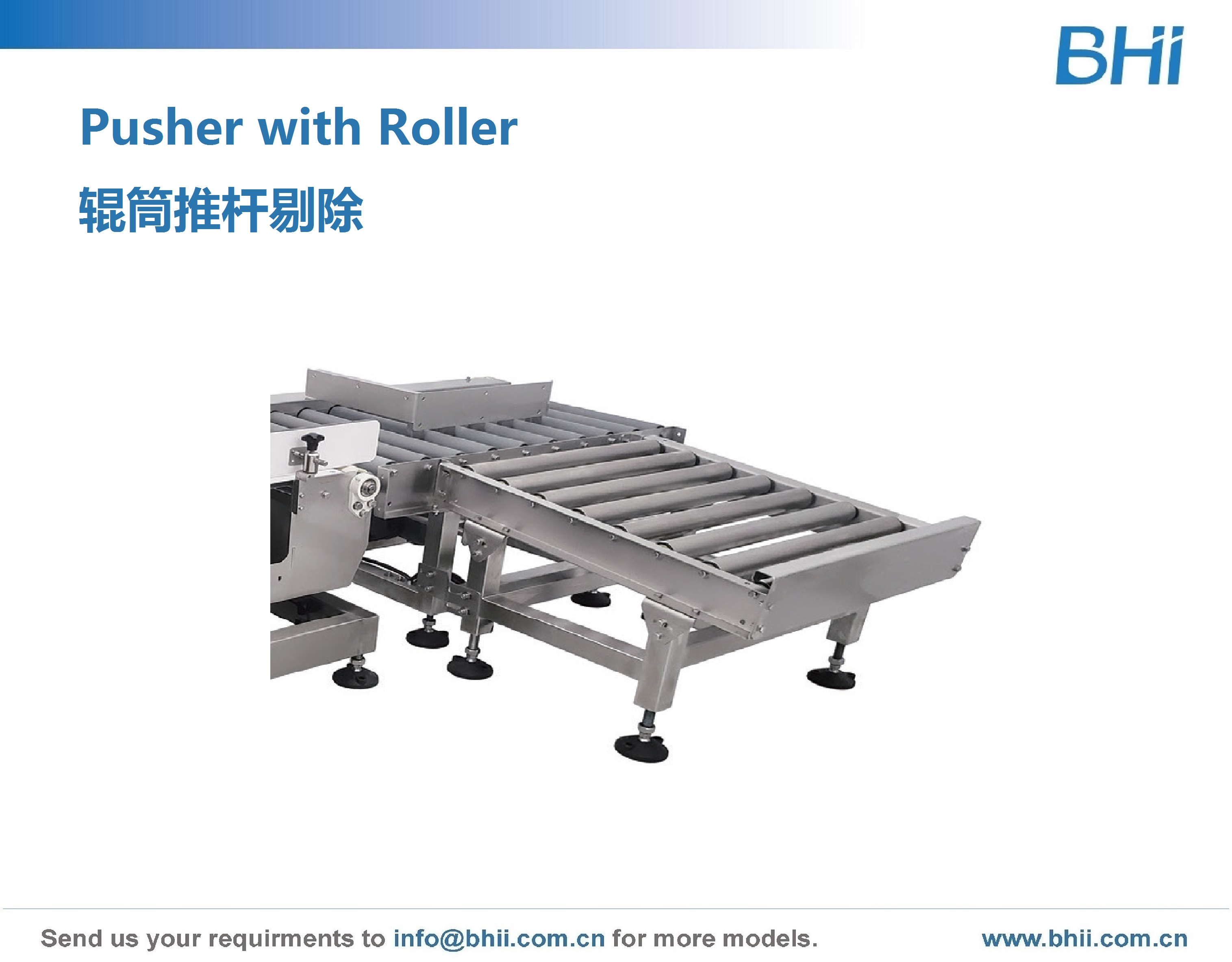 Pusher with Roller Conveyor