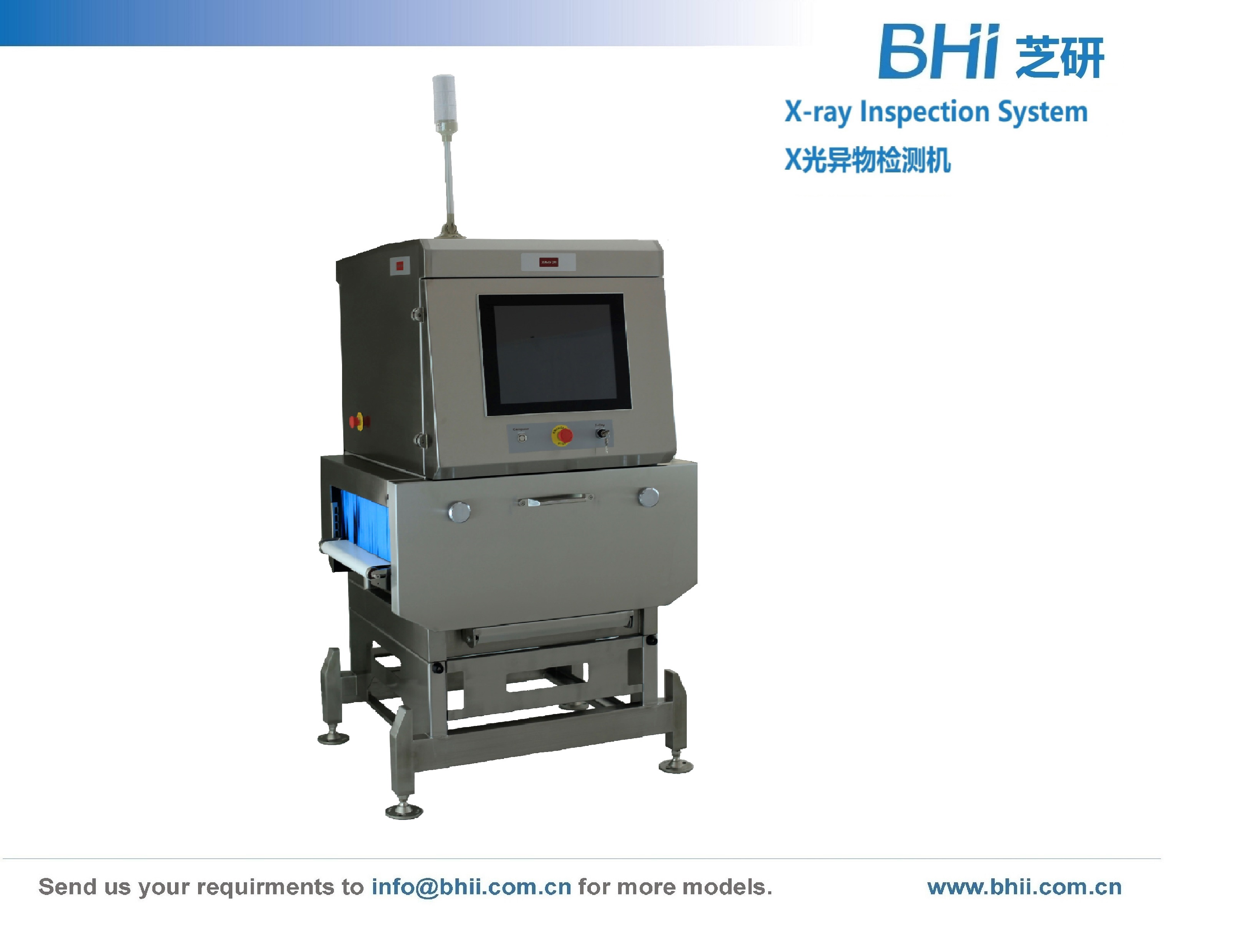 X-ray Inspection System for package