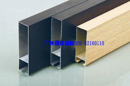 H型铝型材方通