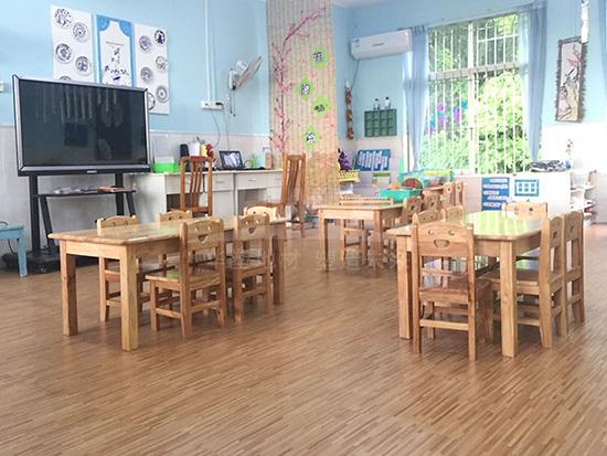 Wenzhou Kindergarten