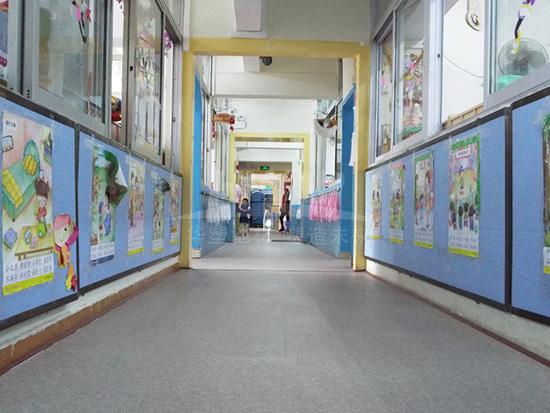 康体幼儿园
