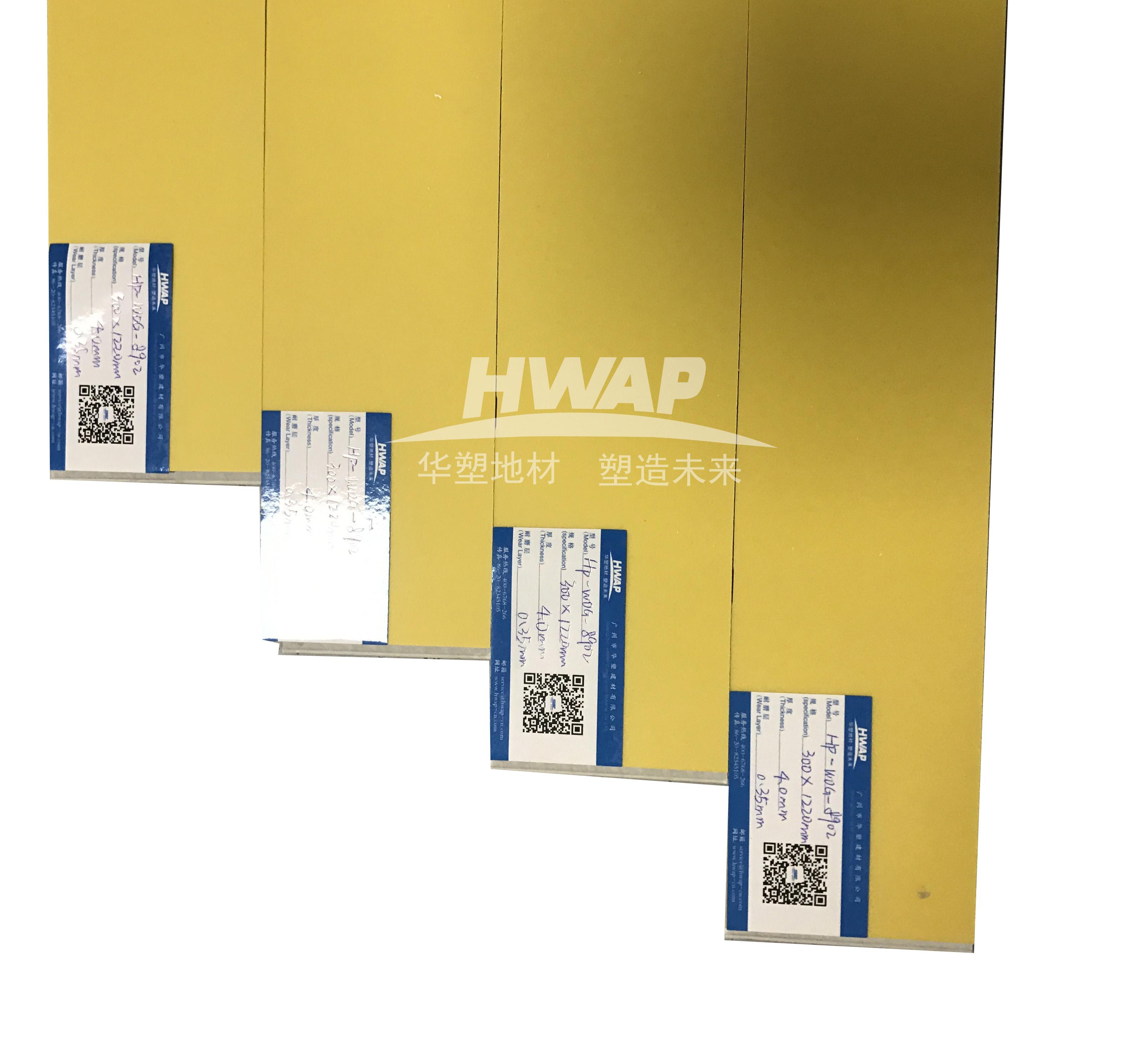 HP-WOG-8902