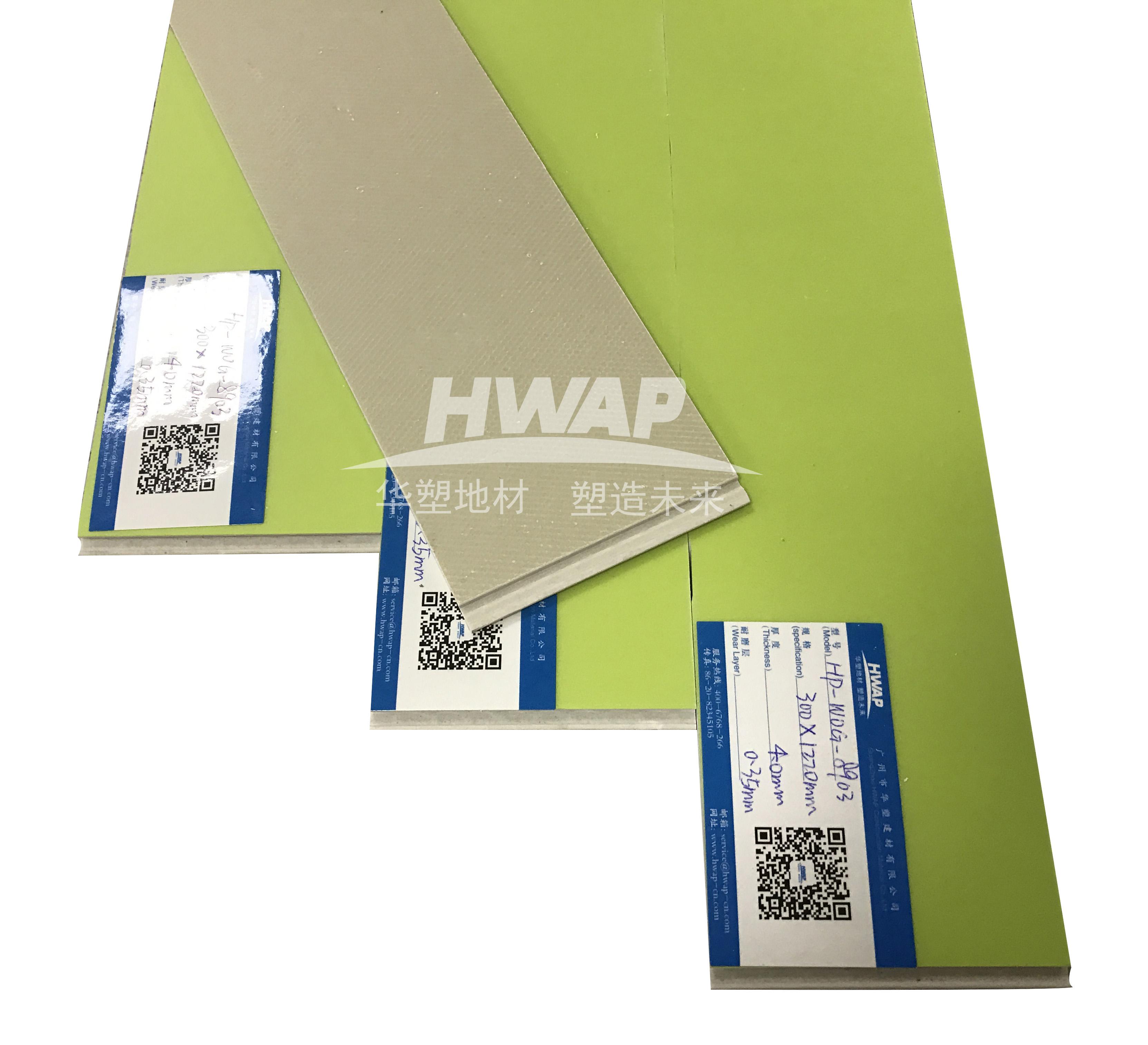 HP-WOG-8903