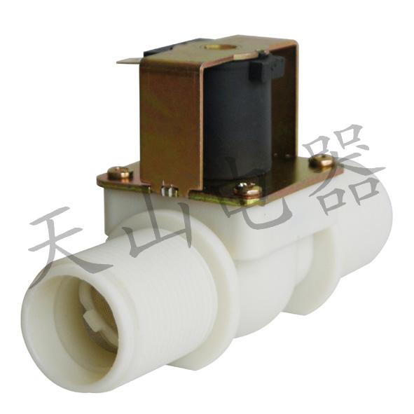 Intake valve / drain valve FPD -07