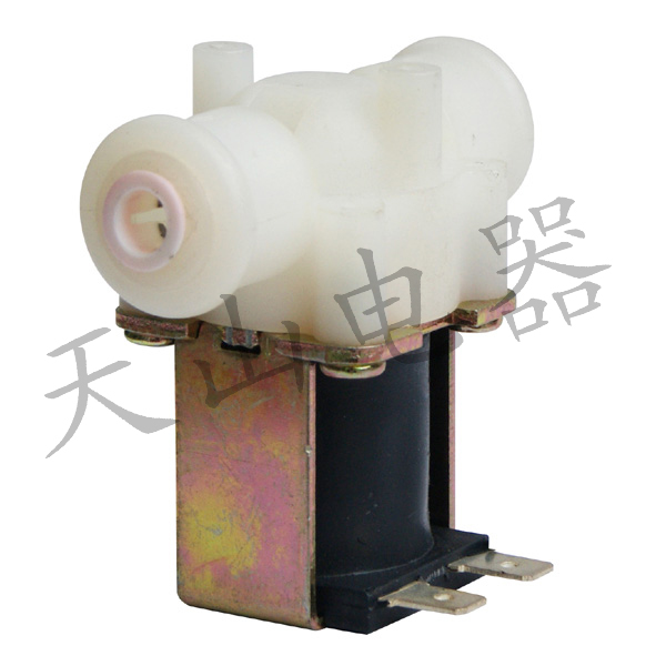Intake valve / drain valve FPD -13