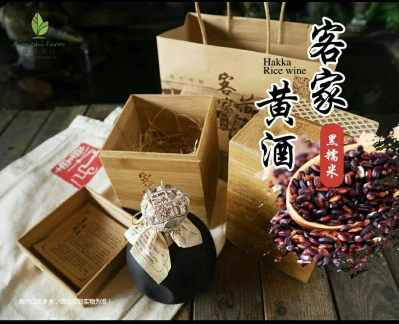 火炙黑糯米酒-竹盒装2斤