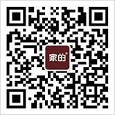 家的电器官方微信公众平台