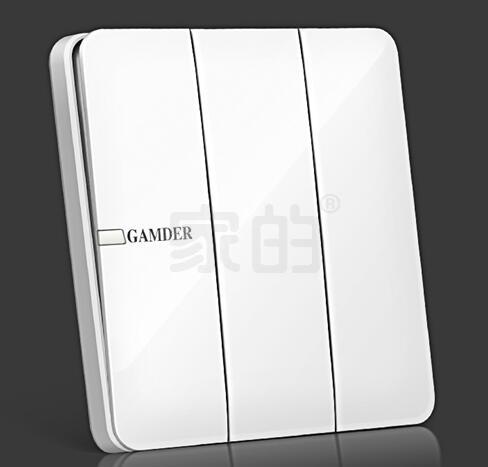 V5系列白色开关插座