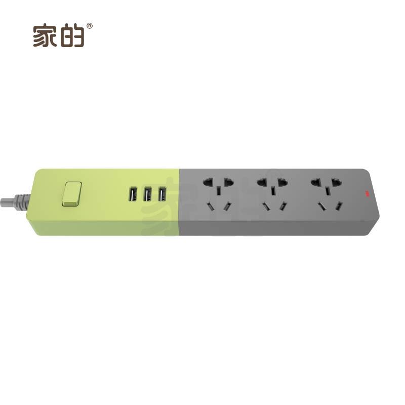 三位延长线插座(带USB)