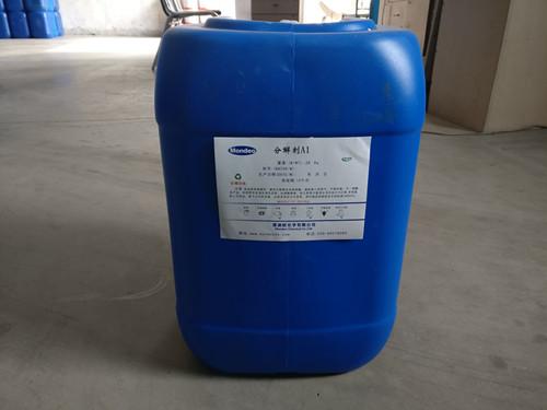喷漆废水处理设备厂家