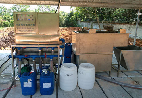油漆废水处理