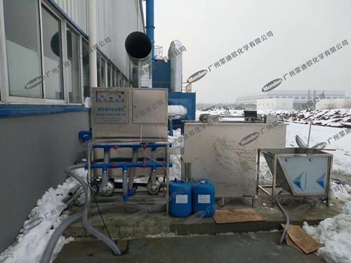 一体化废水处理机