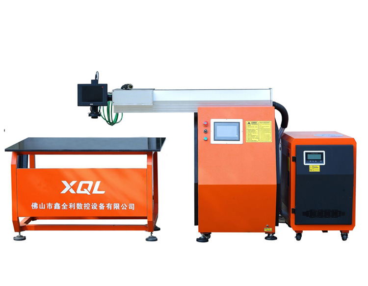"XQL-CSH2200C  260W""Super Welder"" laser welding machine"