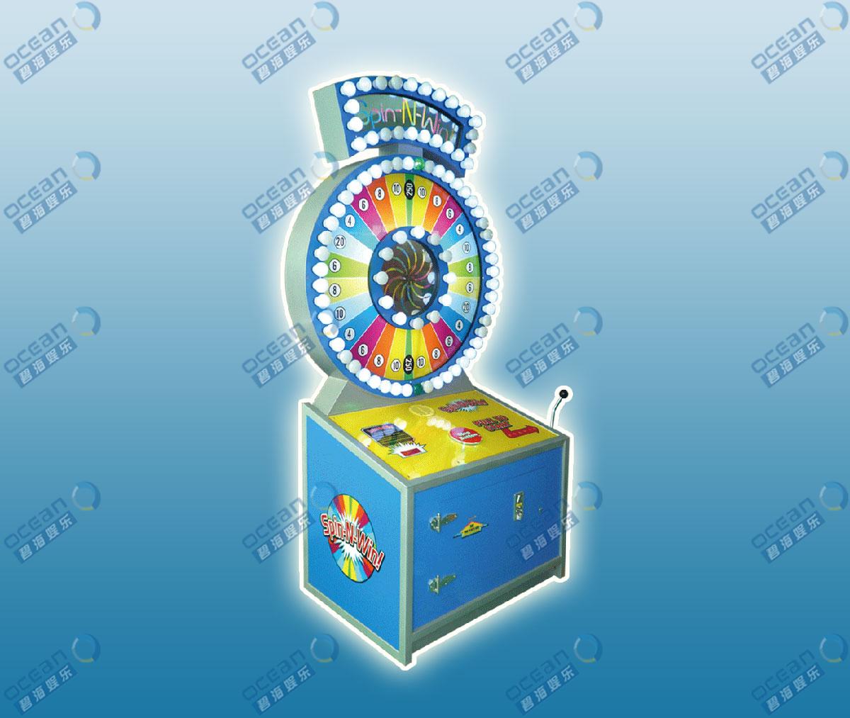 BH107 Super Spin