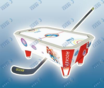 BH225 豪华气垫球(Hockey)