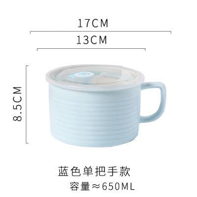 马卡龙条纹面碗