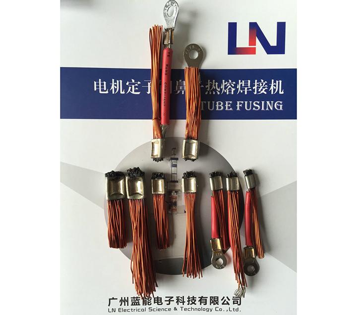 伺服电机引出线焊接热熔焊接机
