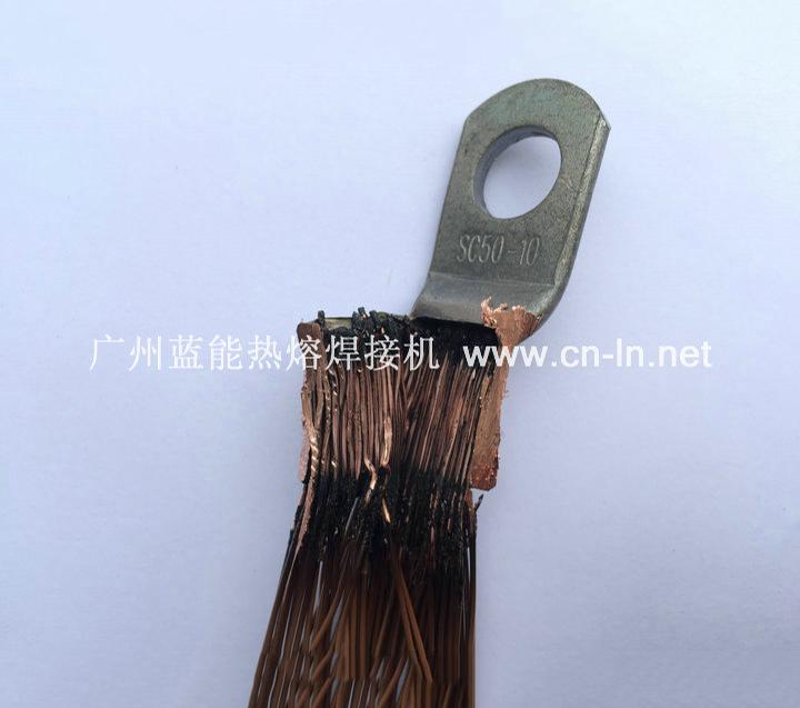 电动车电机铜鼻子焊接效果