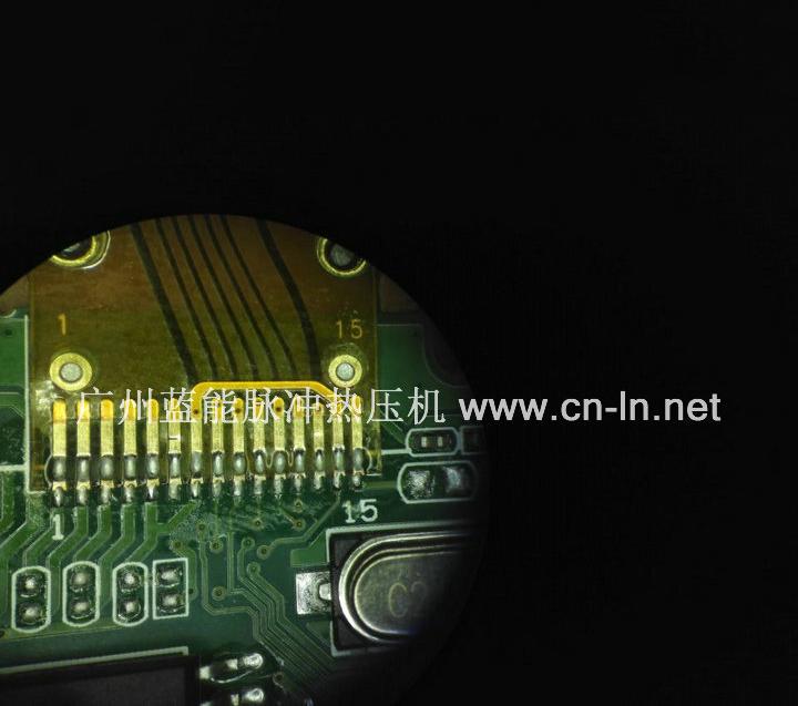 显示屏柔性线路板焊接效果图