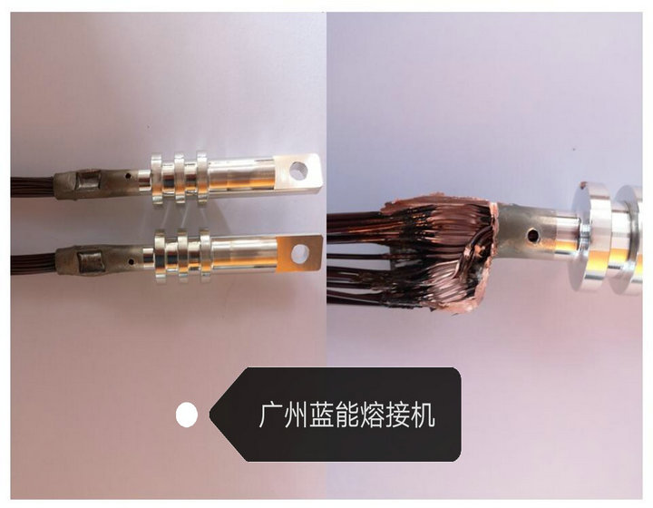 LN电动车电机引线焊接机