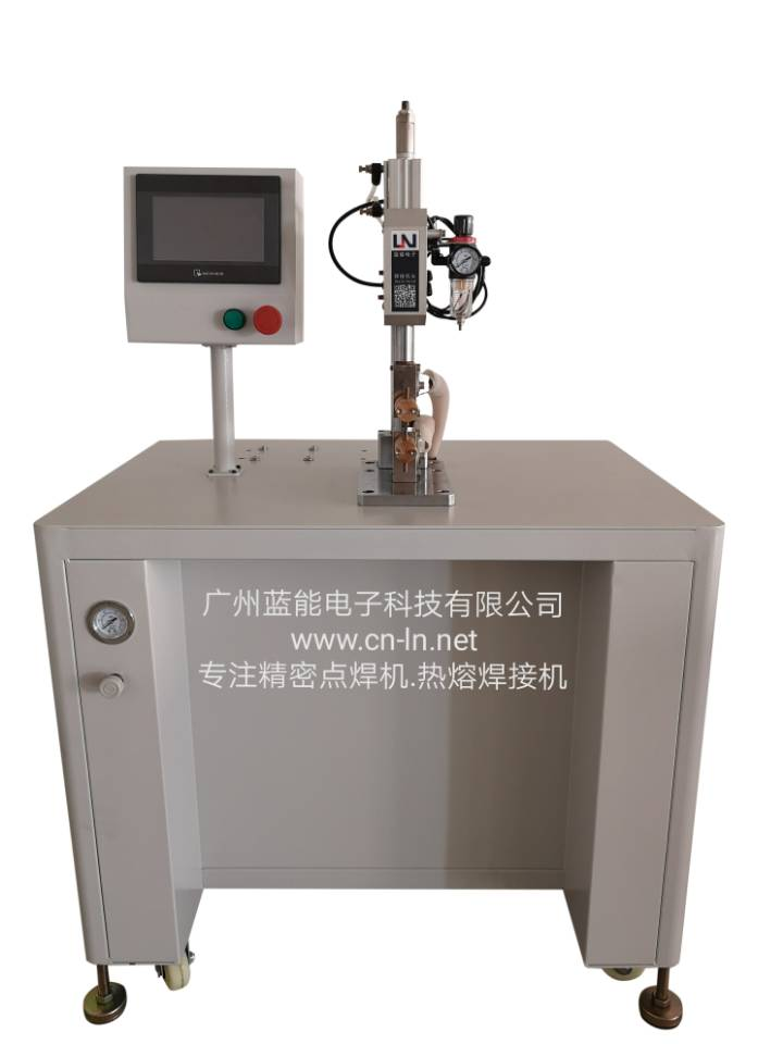 电机马达线圈U型端子焊接点焊机