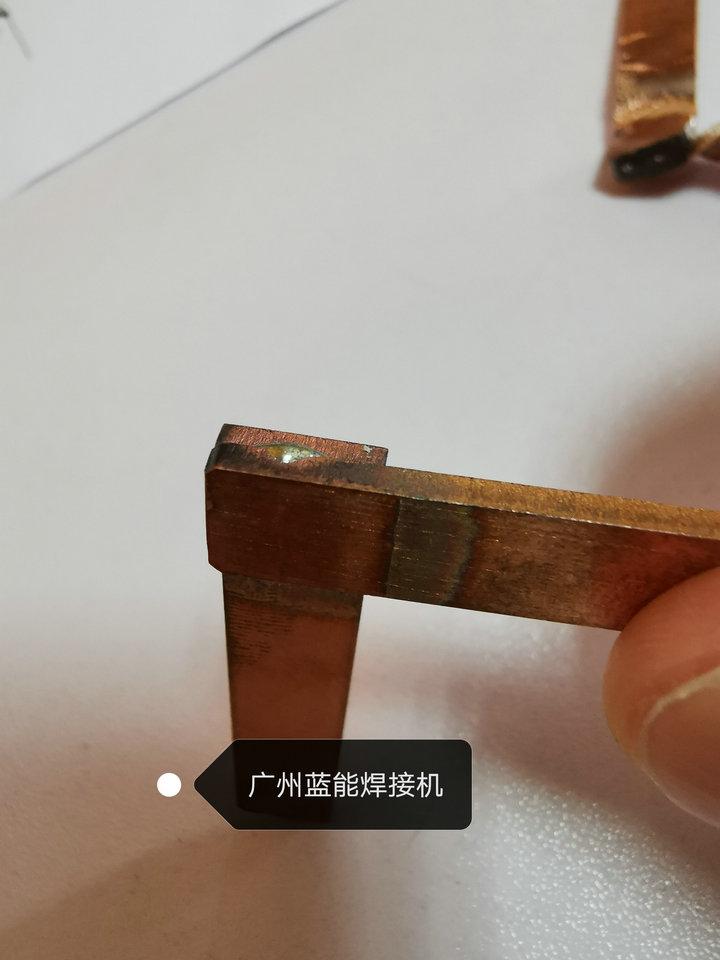 电机控制器铜排焊接自动点焊机