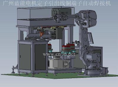 电机定子星点线铜管焊接自动焊接机