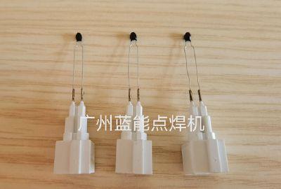 温控器引脚焊接自动点焊机