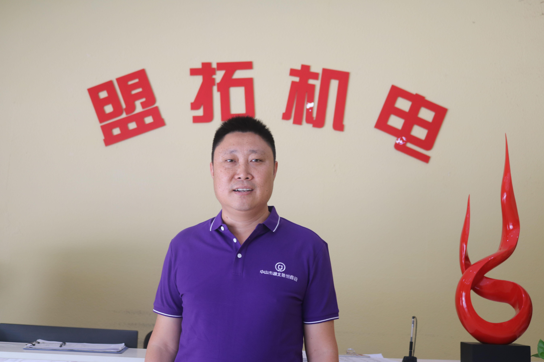 王云芝(常务副会长)