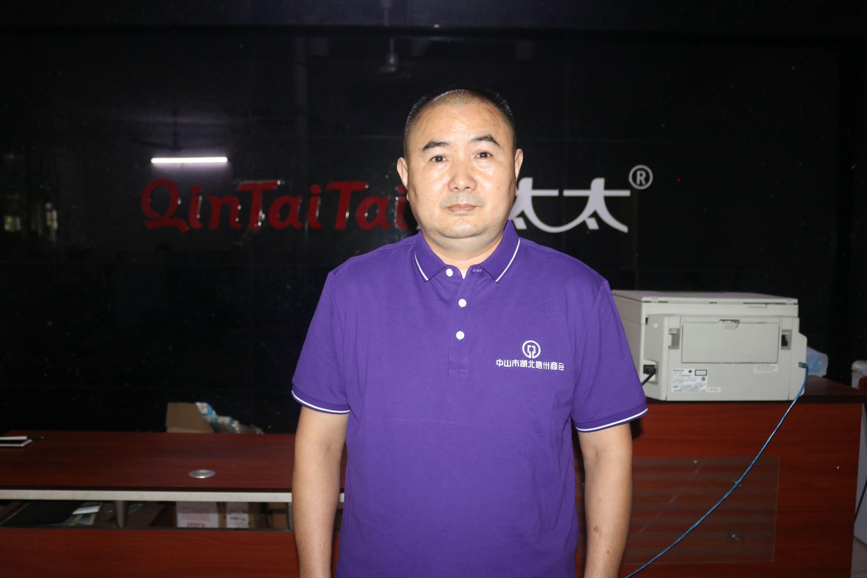 中山市亲太太厨房电器有限公司 邹家喜