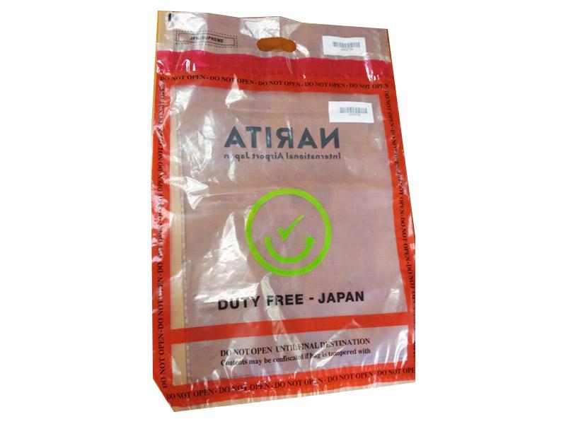 快递邮包袋系列-ICAO国际民航机构组织认证企业-机场免税店保密免检塑料包装袋