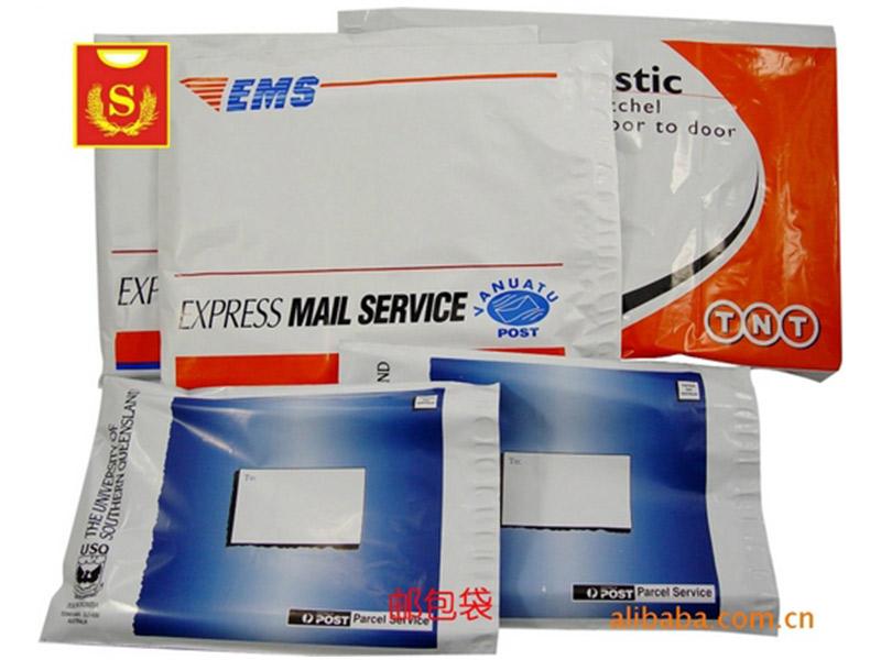 快递邮包袋系列-网购快递邮包袋系列