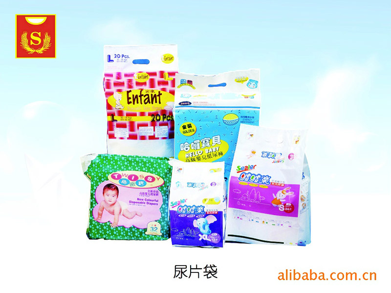 卫生用品包装袋-供应定制尿片包装袋