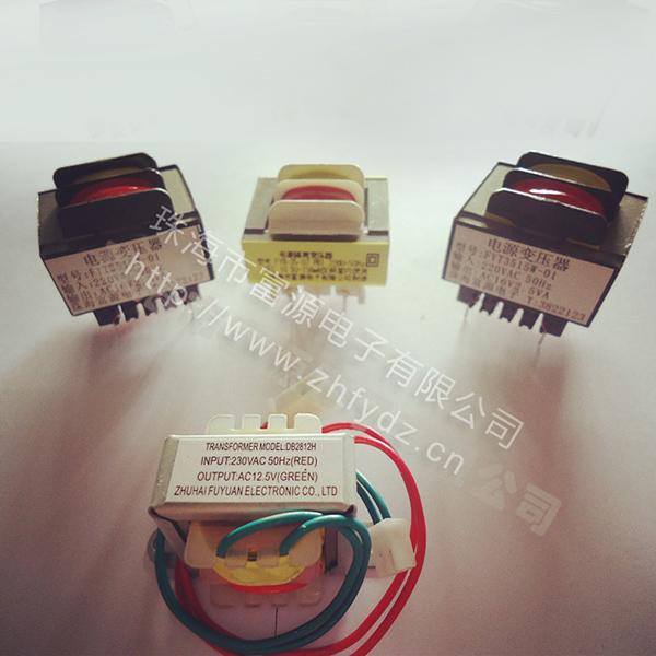 低频变压器开关电源变压器
