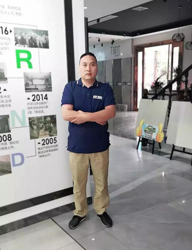 六安卓远·能量砖江绪传:从卖瓷砖到卖健康,我们实现了增长