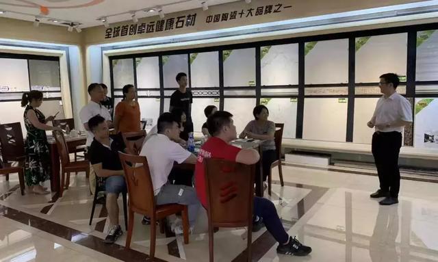 """越学习越成交!第15期""""卓远班""""东莞能量特训营成长记"""