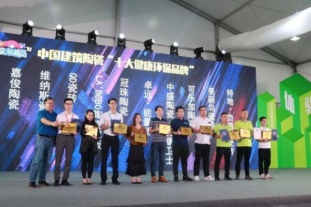 卓远·能量砖,再一次站在了领奖的舞台上