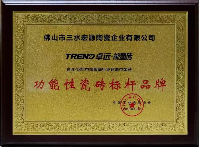 卓远·能量砖获得国家发明专利