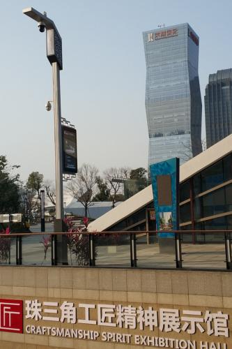 佛山南海金融城广场