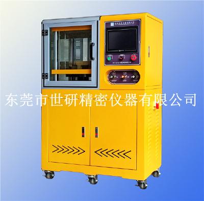 SY-6210-B程序控制小型平板硫化機-單層