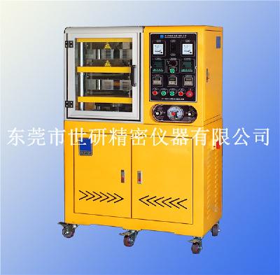SY-6210-A1小型平板硫化机-防护型