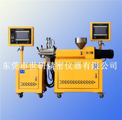 SY-6216-BG Lab single screw extruder/Filtrability test