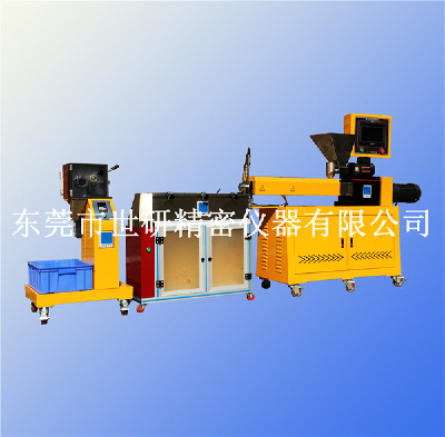 SY-6217-B Twin screw extrusion granulation units/PLC controller type