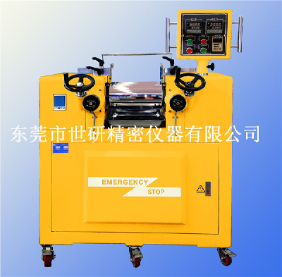 SY-6215-AL1 Electric water-cooled-Double-roll mill/electric heating water cooling/Instrument control